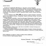 2008002-miedzynarodowy-olimpijski-kongres-naukowy-polskiego-towarzystwa-medycyny-sportowej