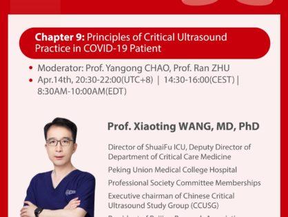 Webinar - ultrasonografia w diagnostyce pacjentów z Covid-19 - 14 kwietnia 2020 r.